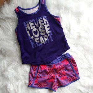 Energy Zone Athletic Outfit